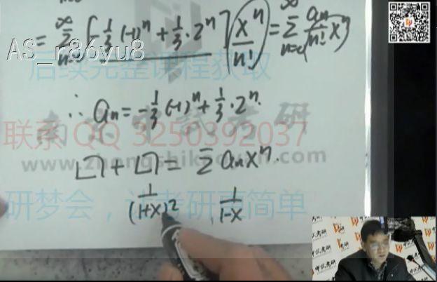 2018考研数学扎了百万学子的心,神押题or泄题?!(责编保举:数学家教jxfudao.com/xuesheng)