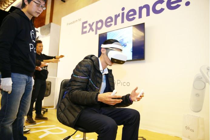 Pico发布全球首款量产头&手6DoF VR一体机