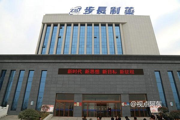 咸阳高新区形成三大主导产业集群  成各大药企落户首选地 - 视点阿东 - 视点阿东