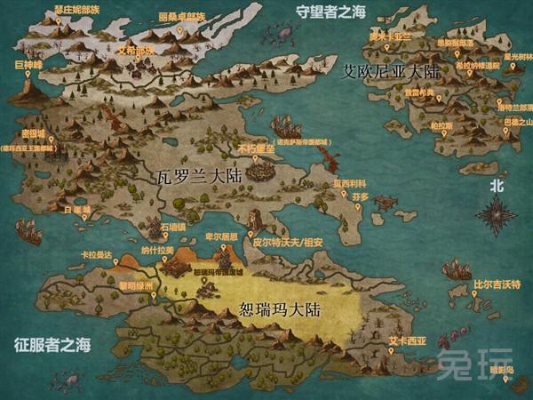 来自贴吧的网友姚日山0近日就自制了一份这样的lol世界地图.图片