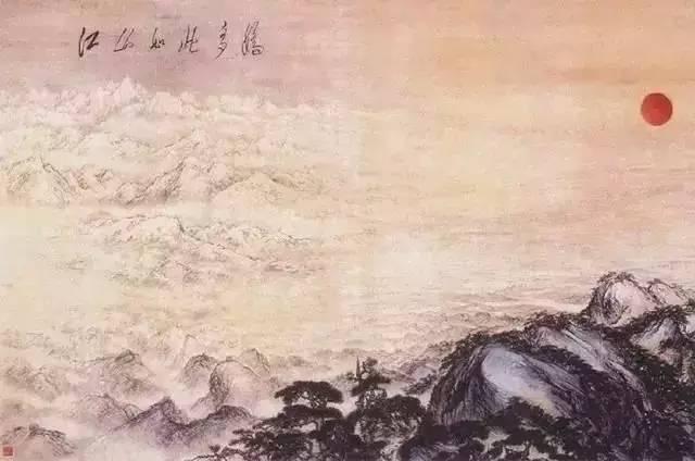 大画家们画的毛主席诗词,赏心悦目,大气磅礴!