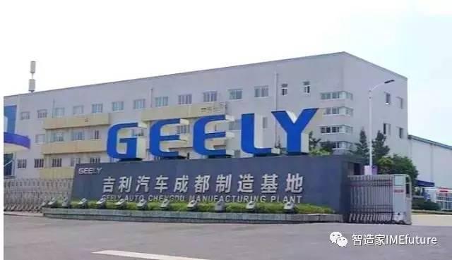 吉利汽车在中国最详细的生产基地和四个主要车间的细节被披露