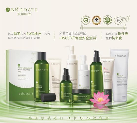 纯植物护肤品排行_孕妈护肤品为什么要选择纯植物护肤?
