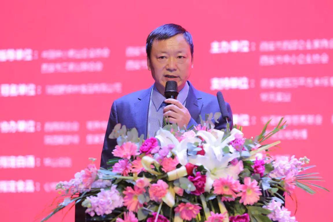 """""""野森林""""2017中国.西部企业家年会圆满成功图片"""