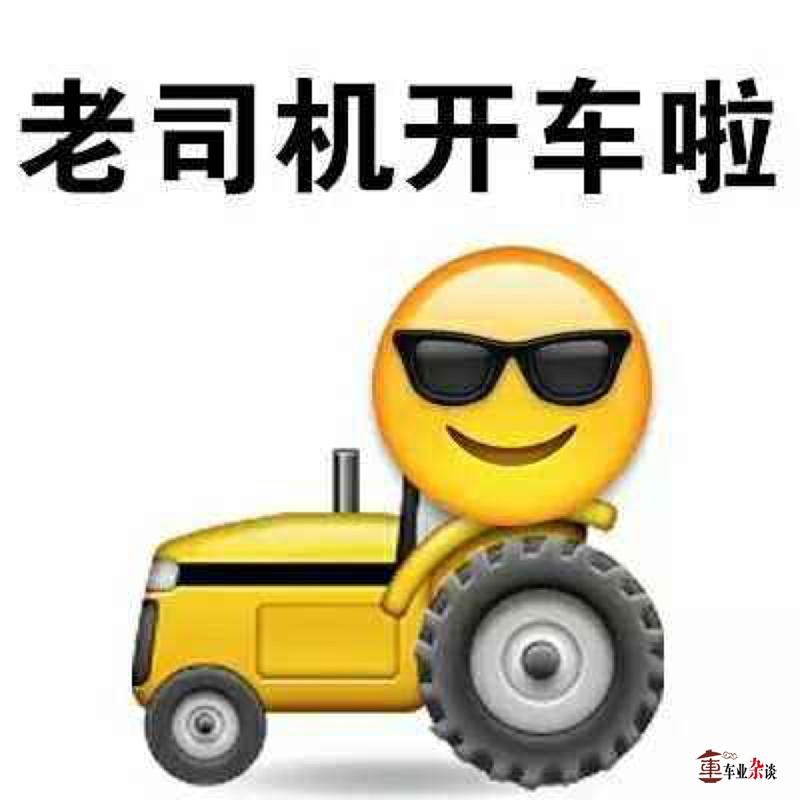 校花说要买日产轩逸,晓明却用另外一款车征服了她! - 周磊 - 周磊