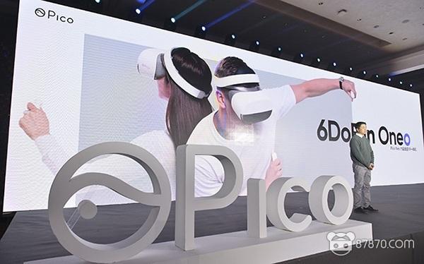 Pico全新VR一体机Pico Neo发布 Haptx研发能带来真实触感的VR手套