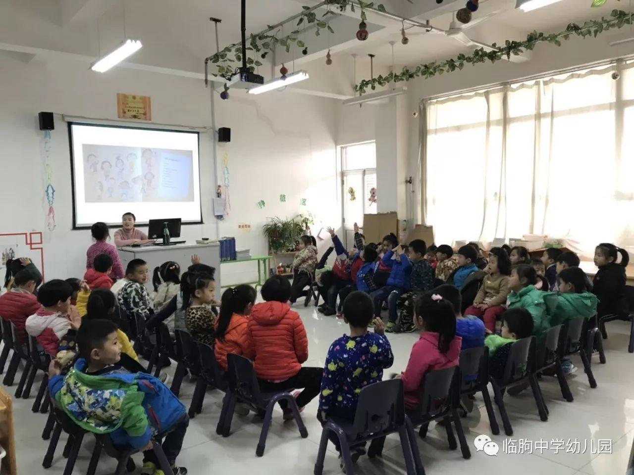 家长进课堂,育儿齐携手--临朐中学幼儿园大班级