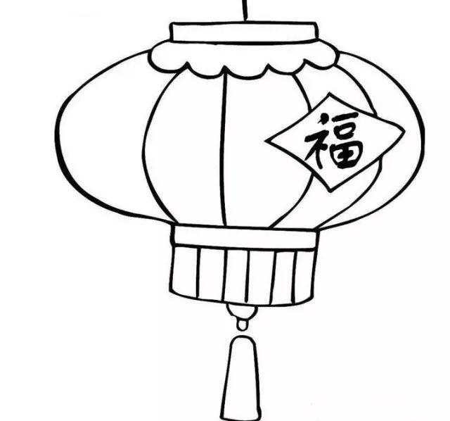 灯笼简笔画 福字灯笼 灯笼简笔画