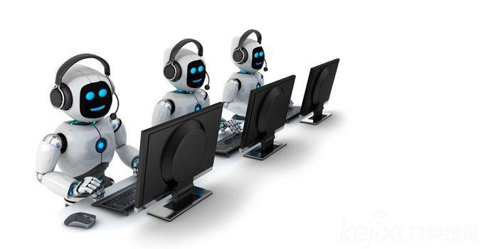 电话销售工具 二 之AI电话机器人