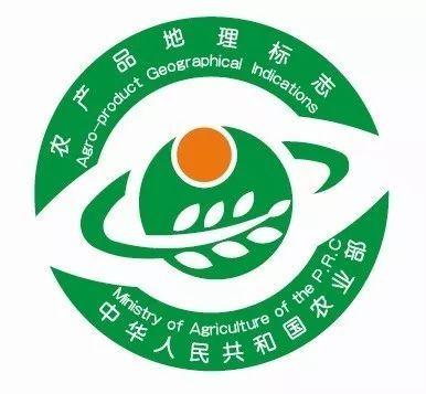 logo logo 标志 设计 图标 386_357图片