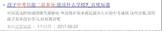 黑客李钧歪传(图7)