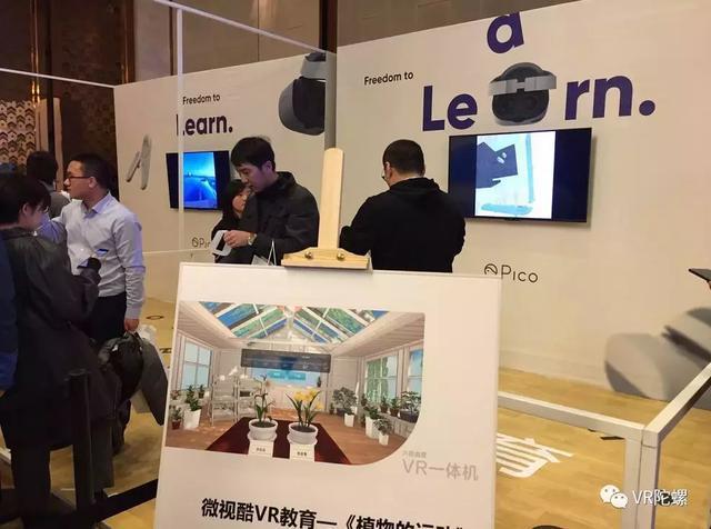 双6DOF VR一体机要打开怎样的市场?Pico的新年计划
