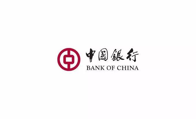 如:中国农业银行标志是由陈汉民先生设计,于1988年11月1日启用的.