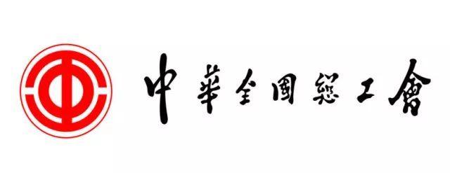 这是由中华全国总工会组织评定,以职工书屋的设施条件,活动形式与设立