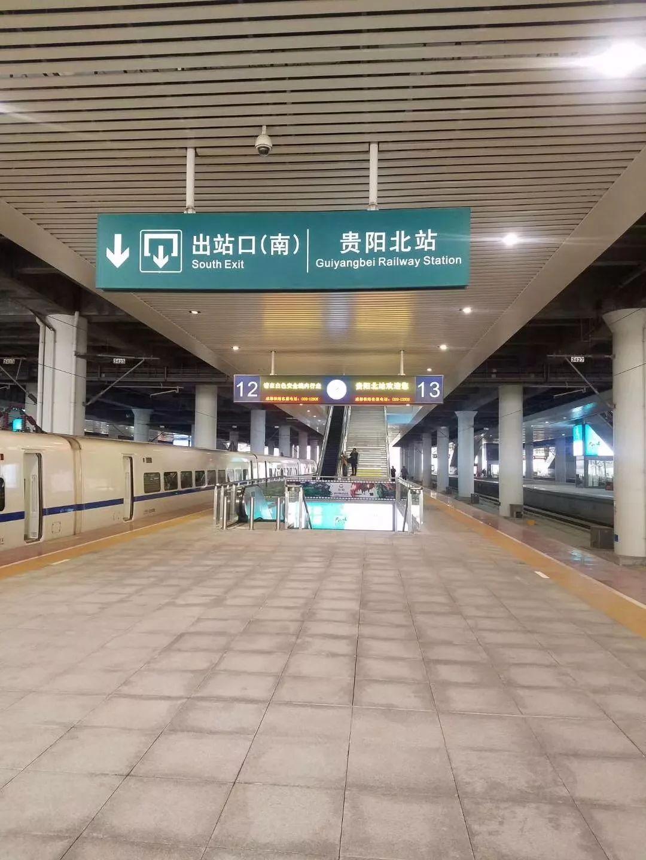 【两个小时飙到重庆】渝贵铁路今早试运,跟着小编坐高铁去!