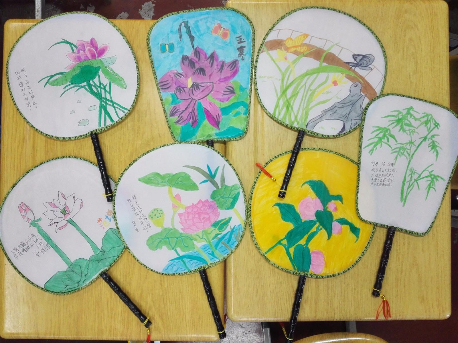 儿童手绘团扇活动方案