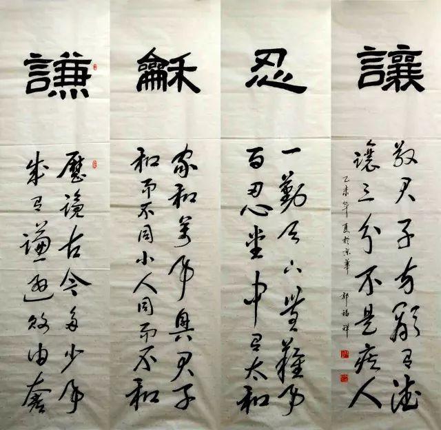 新加坡艺术协会副主席 郭福祥老师是当代具有潜力实力派书法家 中国书图片