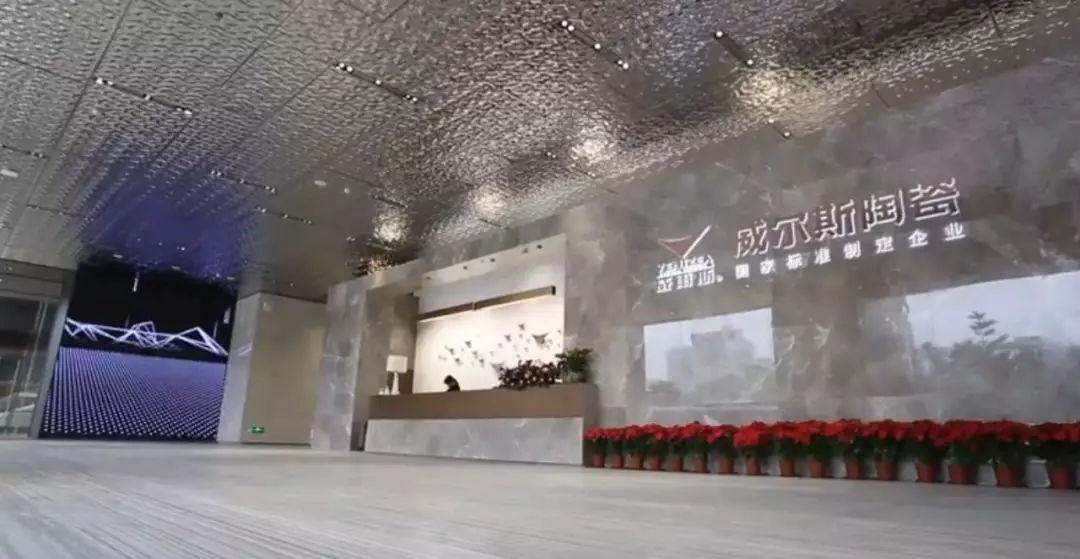 新时代下,陶瓷展厅的升级,不能再用老思维了!