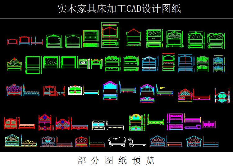 获取地址:迅捷cad编辑器官网每日一图中图片