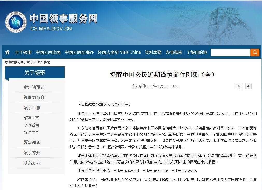 广州人常去的这些地方,外交部紧急提醒近期千万不要去!
