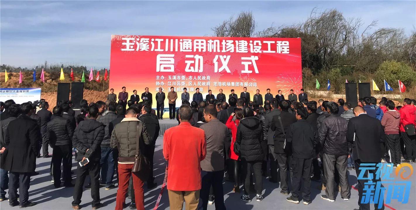 云南又一个机场选址确定!此外,多个机场也将开建!