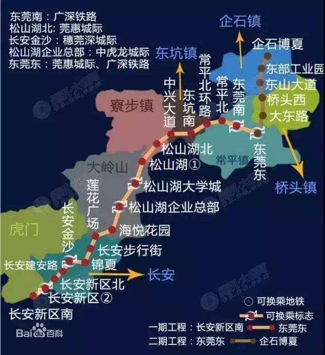 东莞地铁线路有调整,1号线和3号线途经大岭山镇!