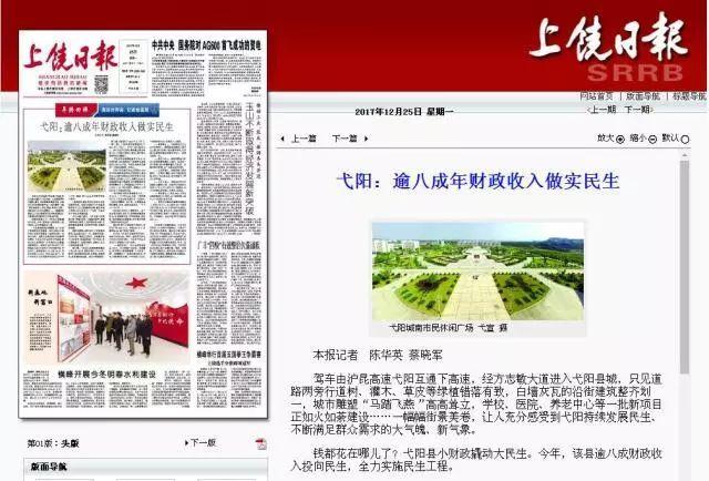 弋阳gdp_一联名片与弋阳县zf战略合作,以数字互联网化微名片,助力当地...