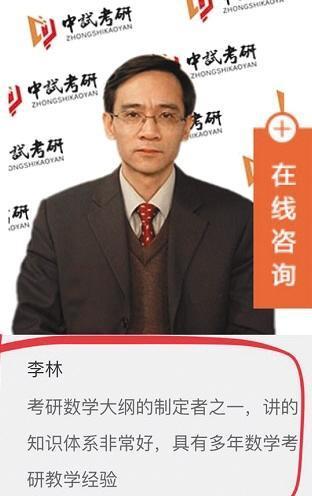 李林田摄影�y.�_新闻 正文  \