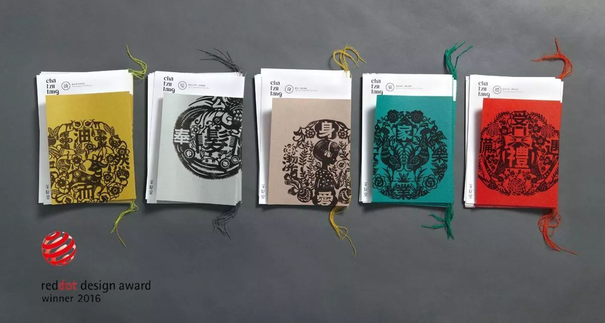 台湾茶籽堂品牌和包装创意,让人眼前一亮的设计