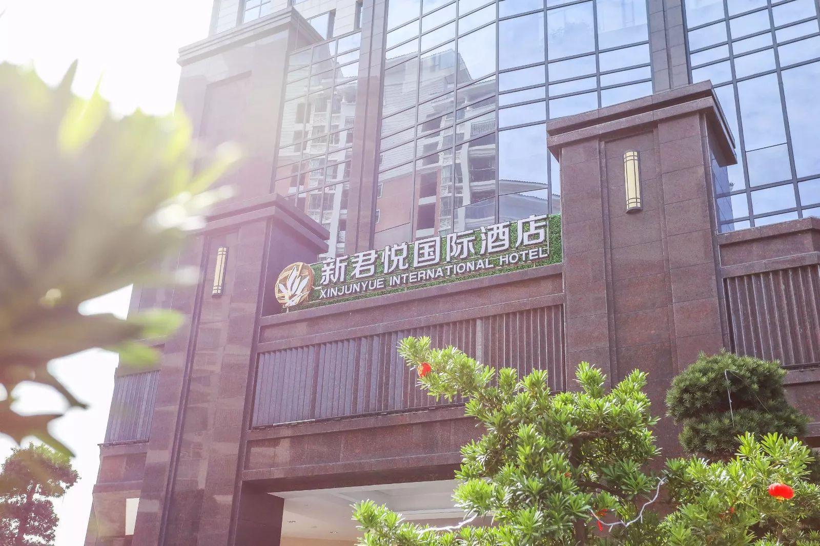 8月9-13日佛山高端茶业茶具博览会将于陈村花卉世界展览中心举行