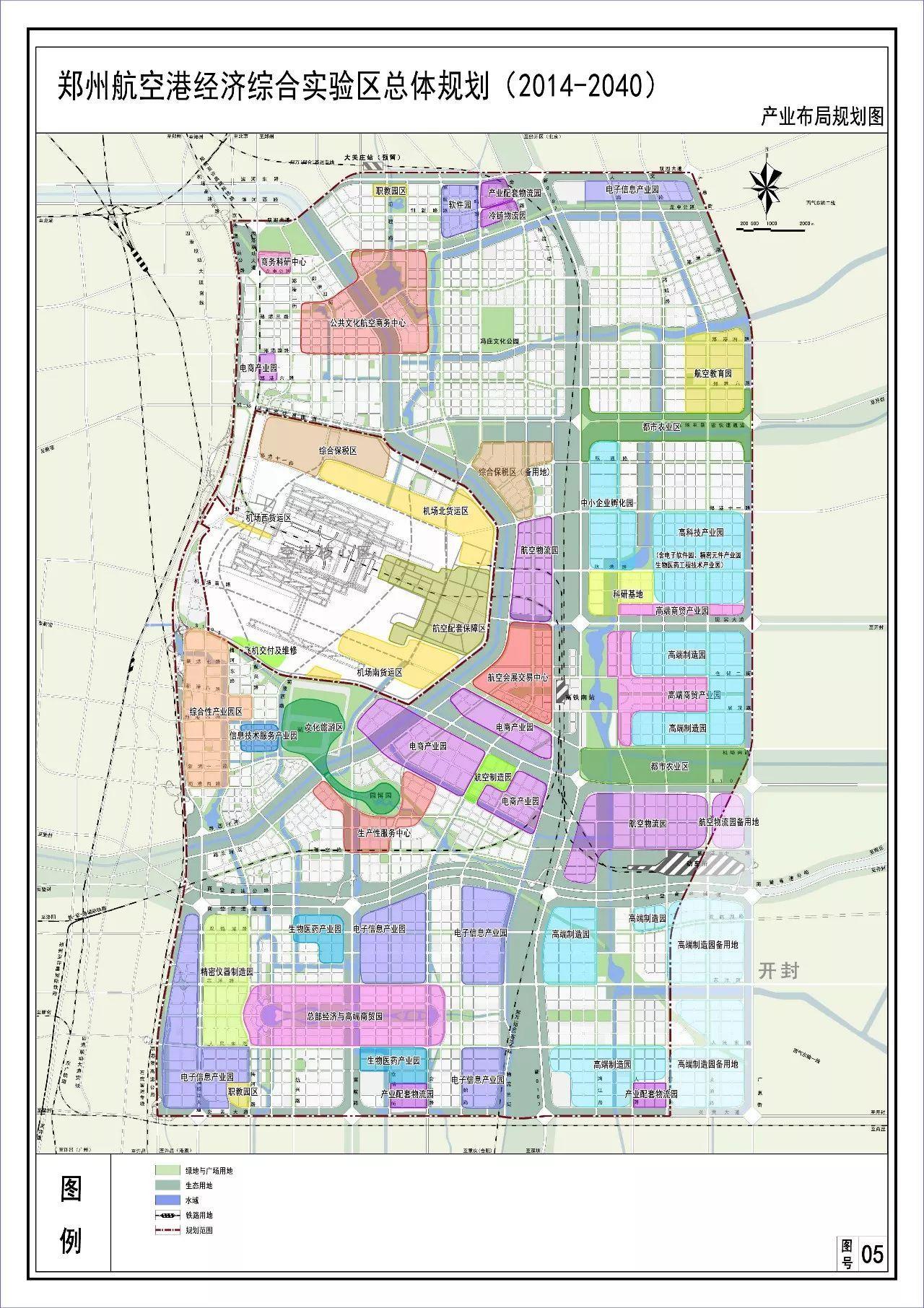 航空港区规划图 郑州航空港区未来25年总体规划出笼