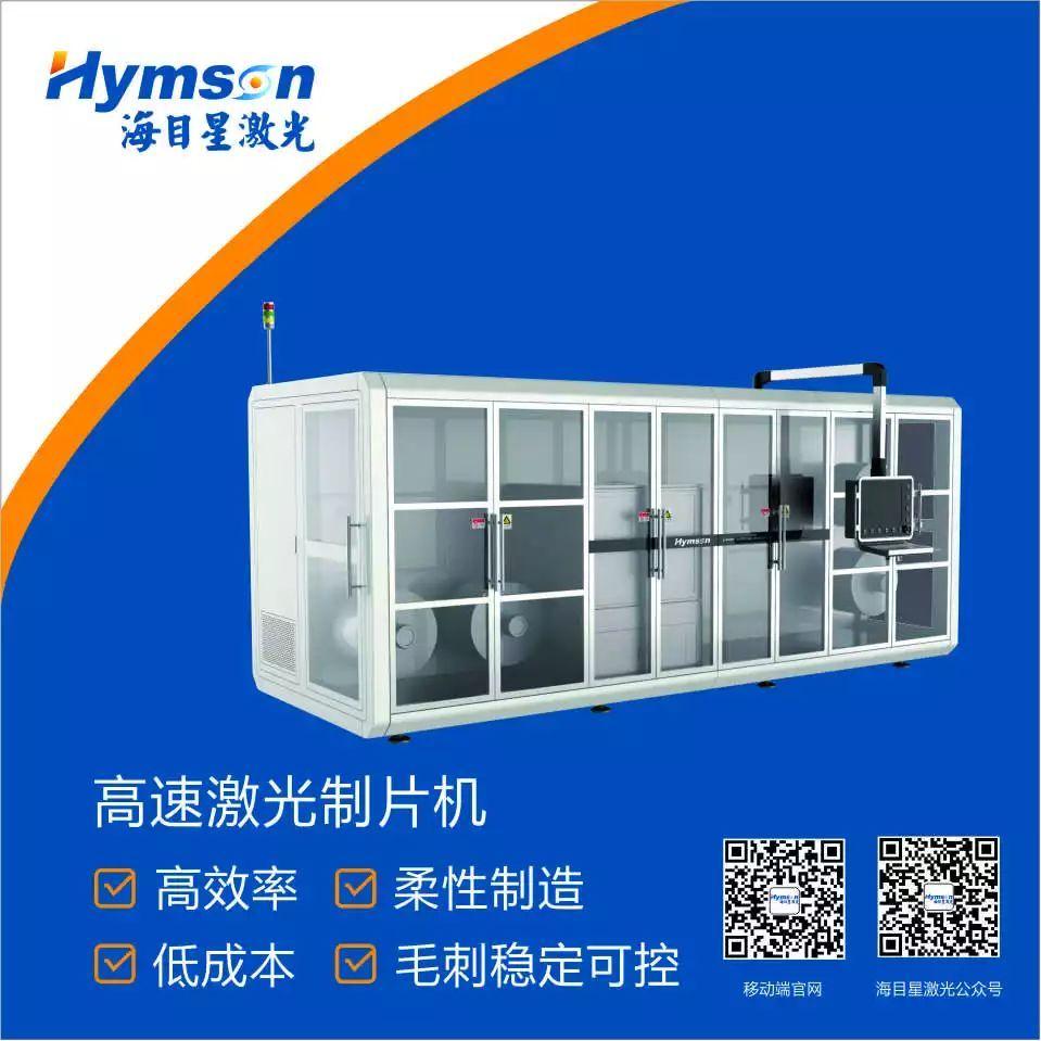 【海目星·FCEV周报】日本发布氢能源基本战略 佛吉亚展示氢燃料电池技术