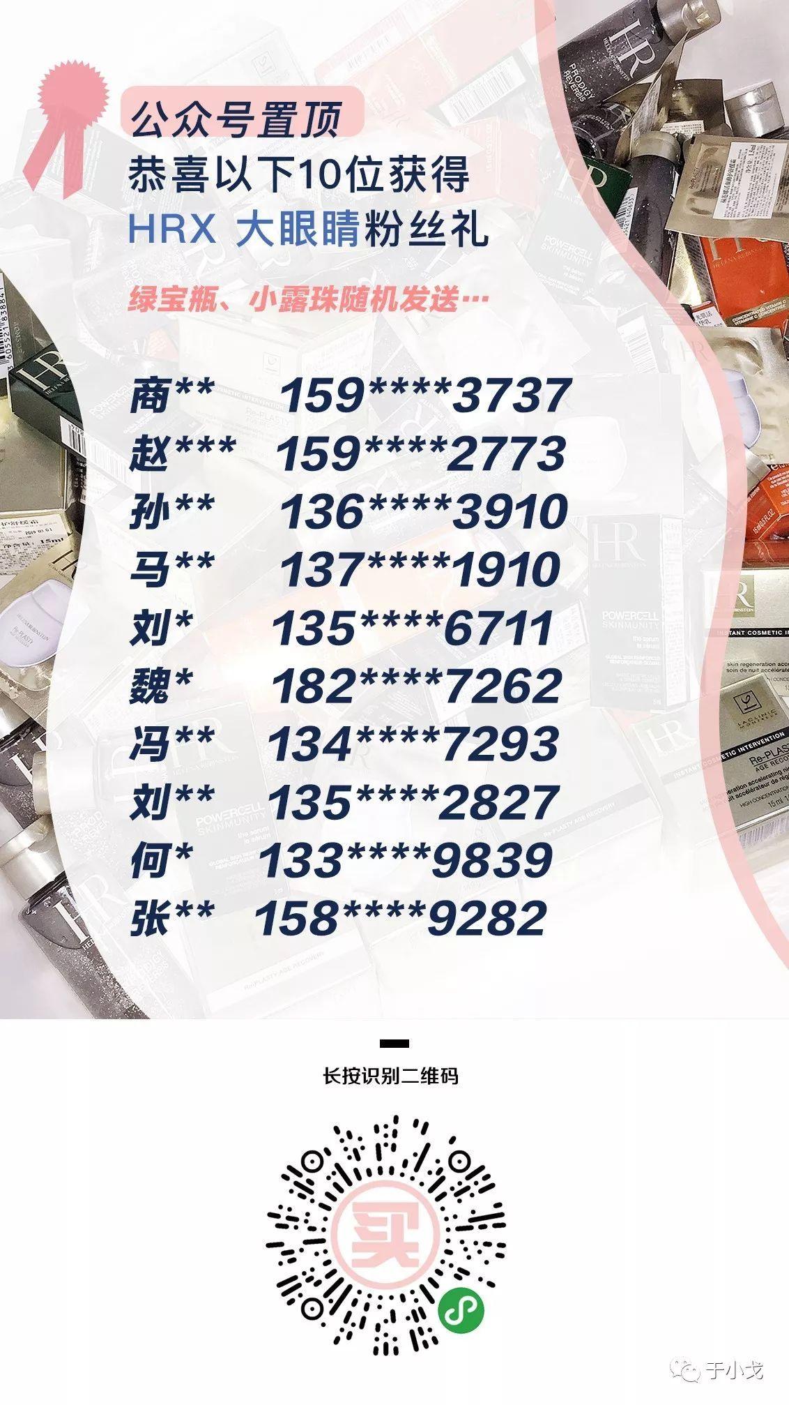 80后正式步入中年,可为什么孙俪、陈意涵还是少女脸?!
