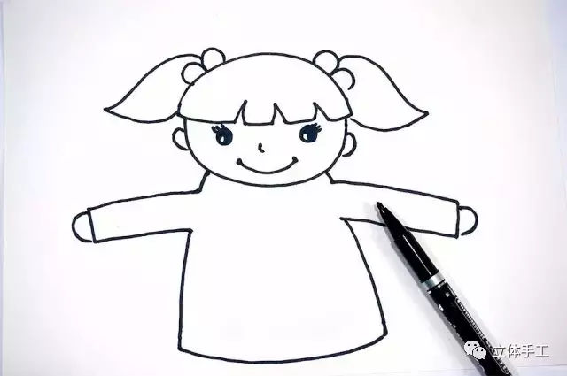 白纸手工制作娃娃