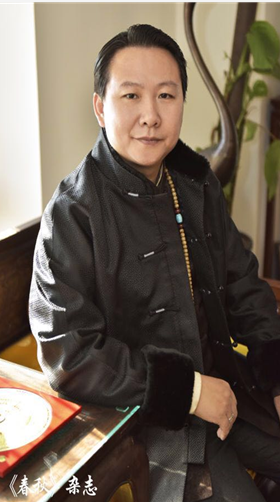 王洪年老师每日运程2017年12月28日 - 易学专家王洪年 - 易学专家王洪年