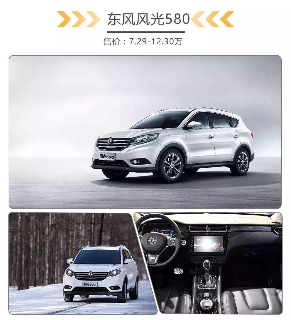 上个月卖得最好的国产七座SUV!4万人的选择