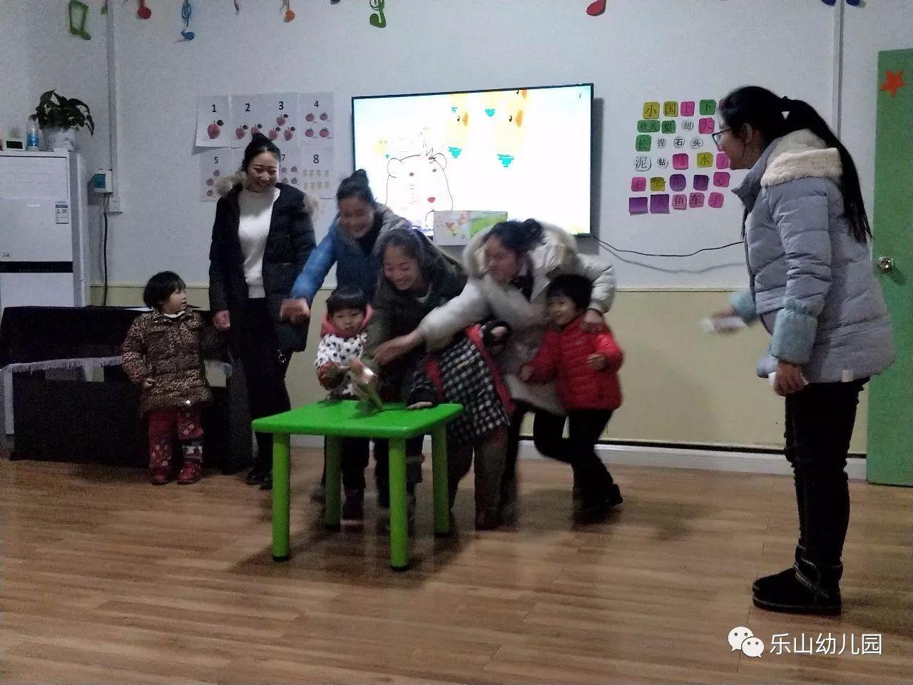 2018年元旦游园会主题活动方案docx下载_爱问共享资料