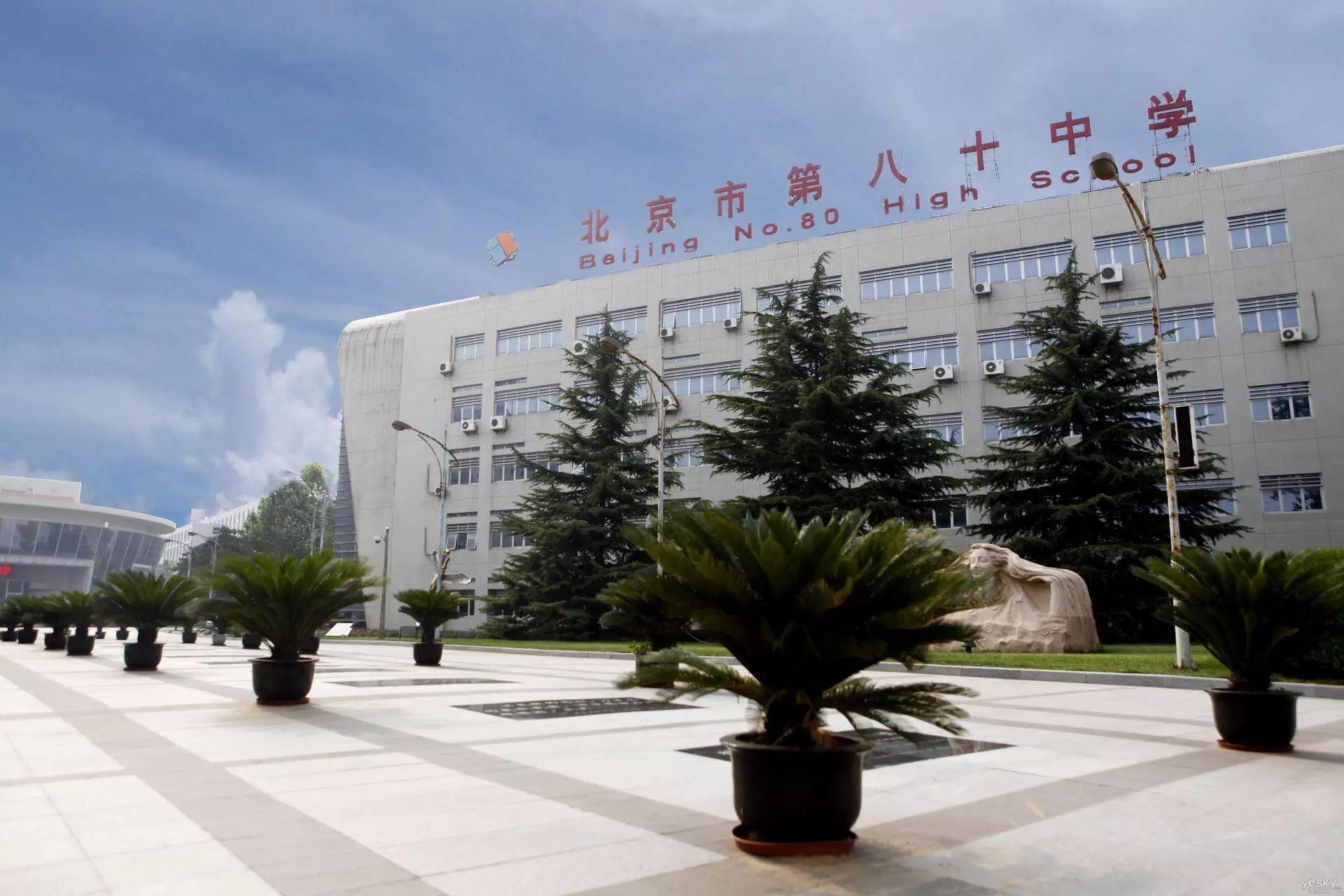 广州公办高中国际部-海峡网教育