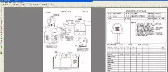 富怡软件实体单CAD服装v软件工艺店设计图图片
