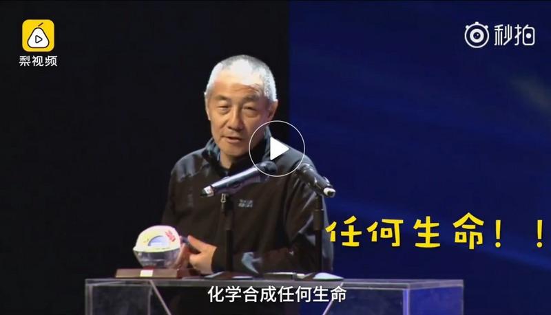 """华大基因董事长又出""""惊人""""言论:5-10年可以化"""