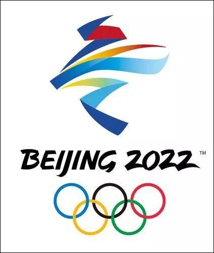 12月31日,《北京2022年冬奥会会徽和冬残奥会会徽》纪念邮票发行图片