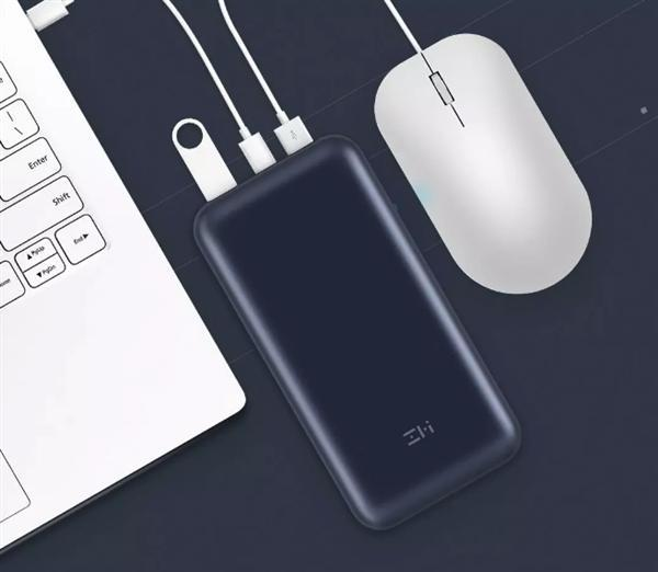 紫米发布15000mAh移动电源:45W输入/2.8小时充满