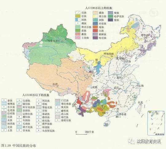 各民族��nm9.h9-_19中国民族的分布】