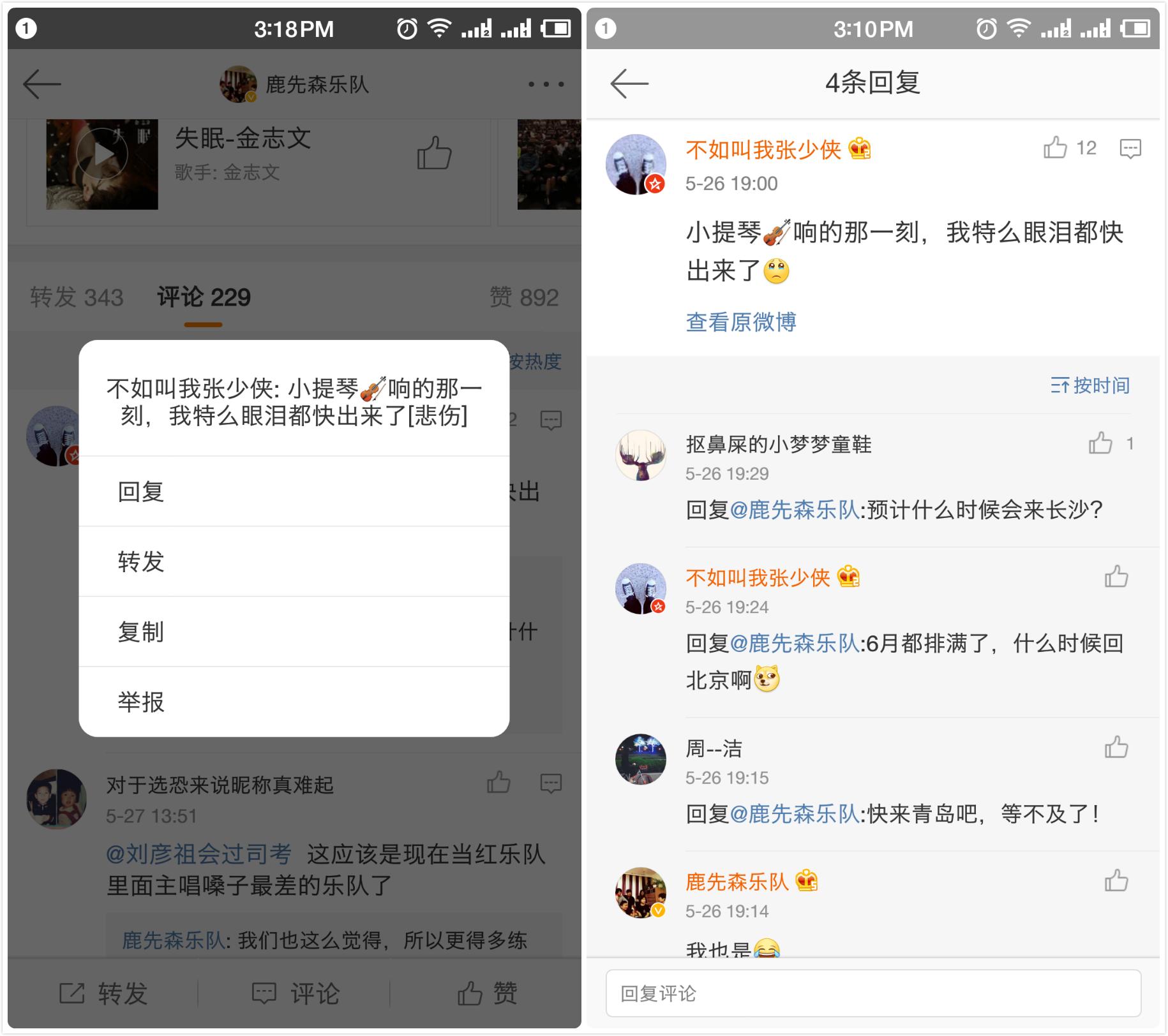 香港报纸舆论称美黑压压」日军事