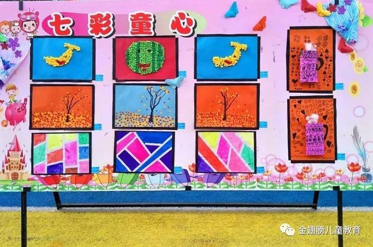 大大班幼儿作品展 卡乐儿幼儿美术作品: 《下雪了》 《不织布玩偶》图片
