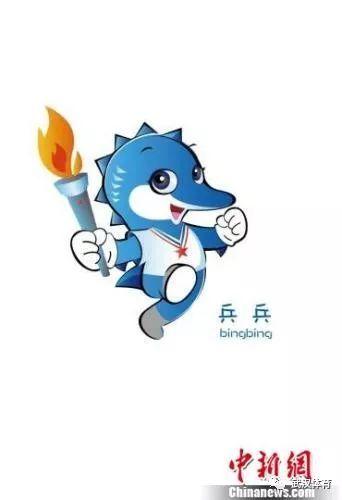 2019武汉世界军运会吉祥物被多国媒体追捧图片
