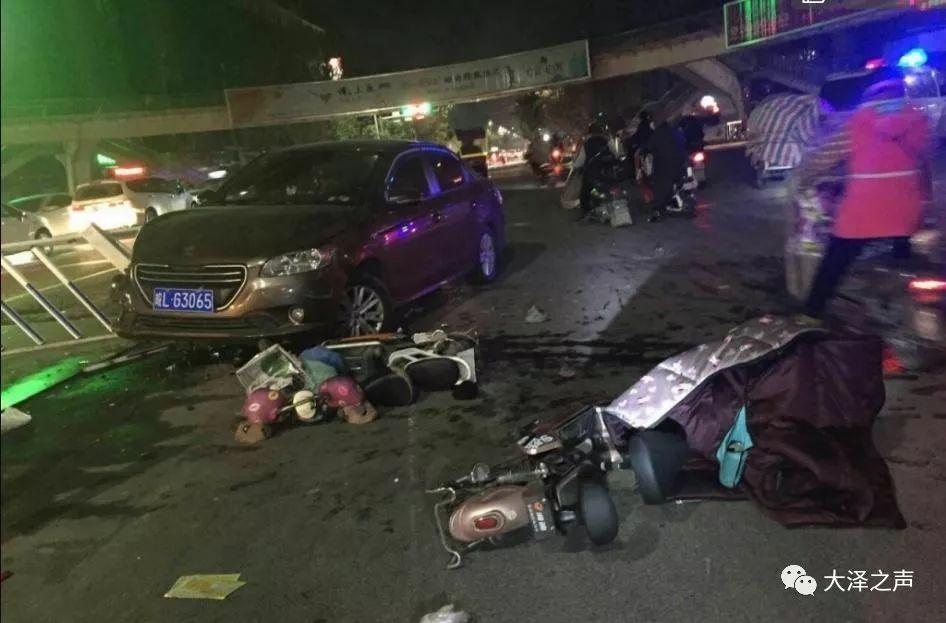 元惨烈车祸_突发:昨夜宿州华夏天桥下发生一起惨烈车祸,女司机疑似酒驾