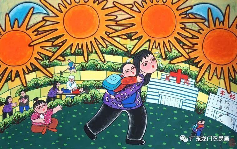 【龙门农民画赏析】 以画说好人,传播正能量!图片