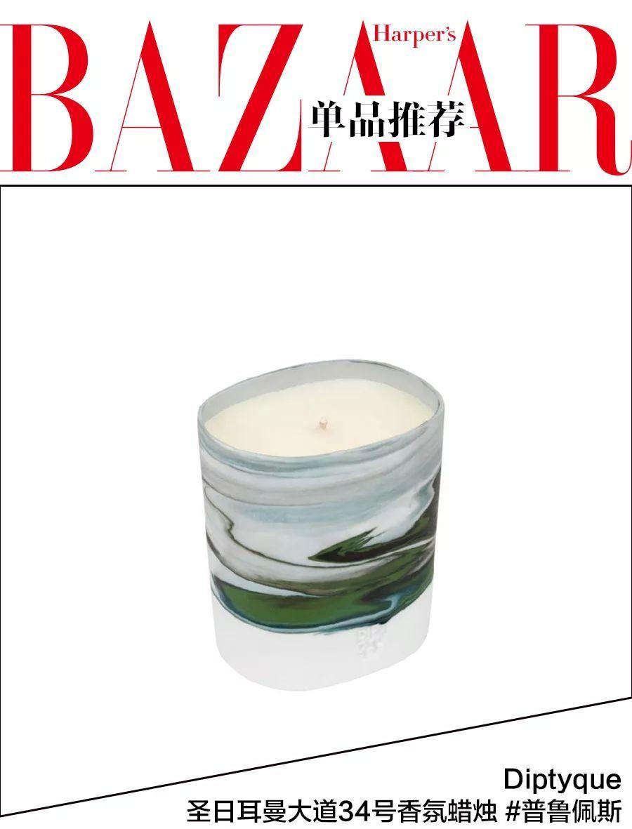 陈柏霖家里藏了一柜子蜡烛!难道它有助于睡美容觉?