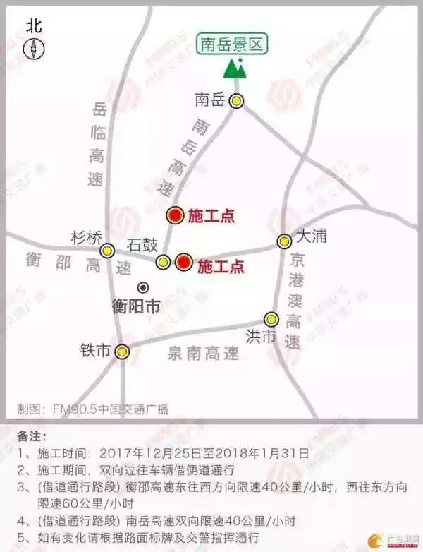 宜章多少人口_趣说 最有趣的郴州地图出炉 你绝对没看过